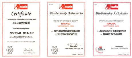 Сертификат дилера Telwin / 2005-2009гг